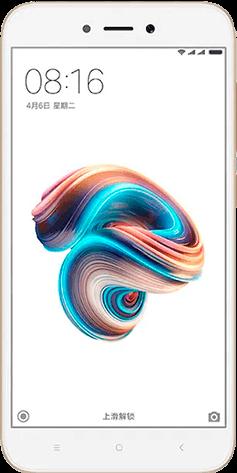 XiaomiRedmi 5A